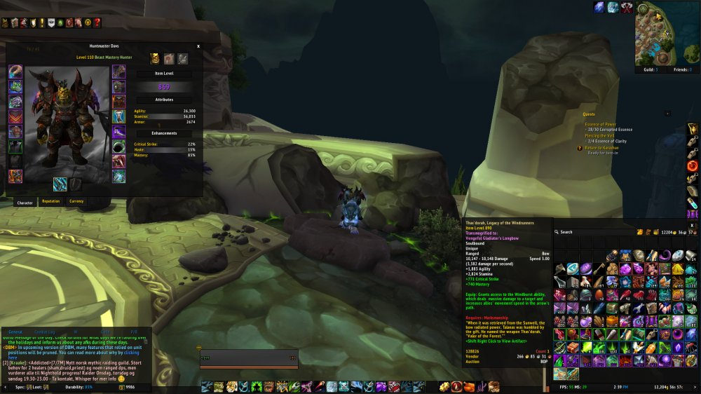 869 Hunter 17480 Achievs Swift Spectral Tiger Ashes